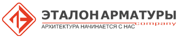 ООО «Эталон Арматуры Компани»